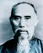 Meister Hao, Hong-Lu